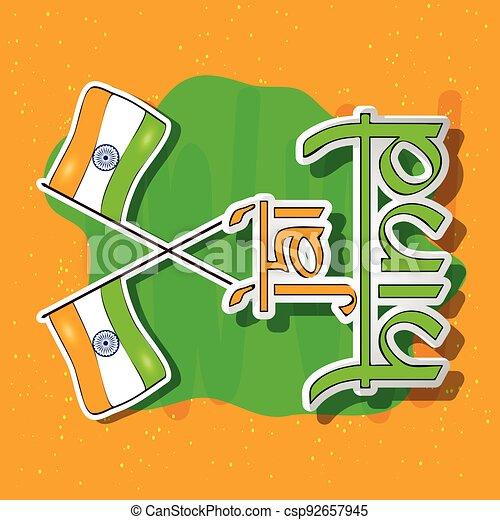 giorno indipendenza, india - csp92657945