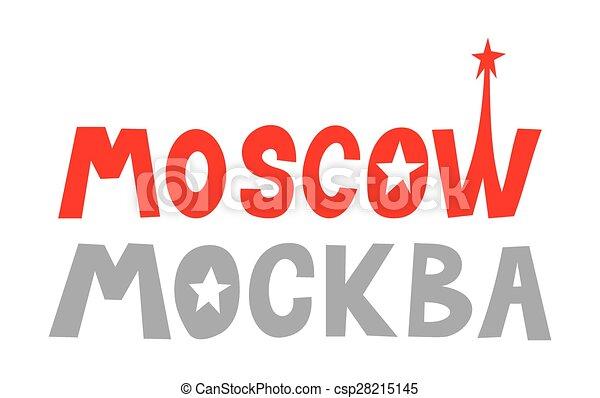 mosca - csp28215145