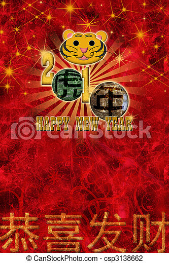 nuovo, 2010, cinese, anno - csp3138662