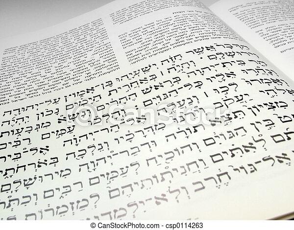 testo ebraico - csp0114263